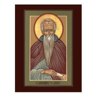 Sanktt Makarios bönkort Vykort