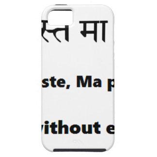 sanskrit mantra: Gita karmamantrayoga iPhone 5 Skal