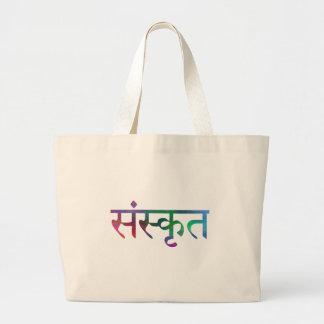 sanskrit toto jumbo tygkasse
