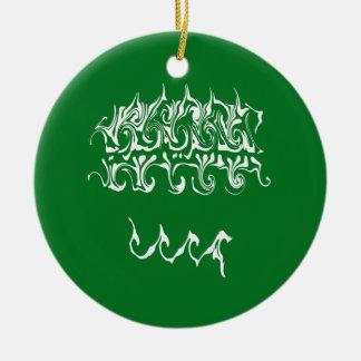 Saudiarabien Gnarly baner Rund Julgransprydnad I Keramik