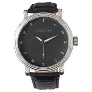 SAVAORB-armbandsur Armbandsur
