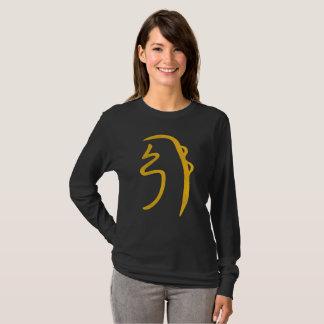 Sei honom Ki Reiki symbol T-shirts