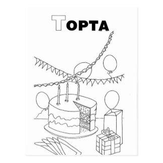serbisk cyrillic tårta vykort