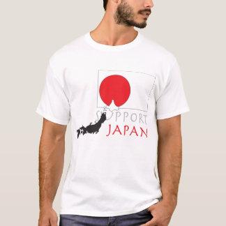 ServiceJapan T-tröja T-shirts