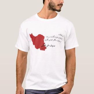 Seyf Farghani T-tröja Tee Shirts
