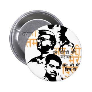 Shaheed de indiska martyr standard knapp rund 5.7 cm