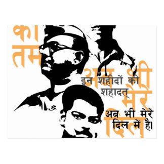 Shaheed de indiska martyr vykort