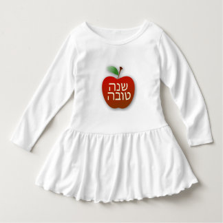 Shana Tova Rosh Hashana Red ApToddler Ruffle Dress