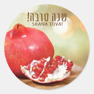 Shana Tova Rosh Hashanah judiskt nytt år Runt Klistermärke