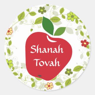 Shanah Tovah Rosh Hashanah judiskt nytt år Runt Klistermärke
