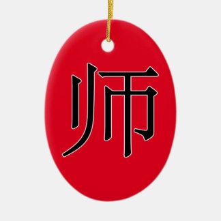 shī - 师 (lärare) julgransprydnad keramik