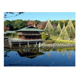 Shirotori trädgårdar av Nagoya, Japan Vykort