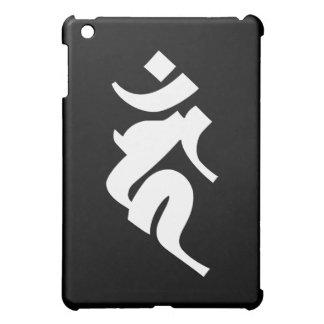 Siddhaṃ alfabet - Acala iPad Mini Skal