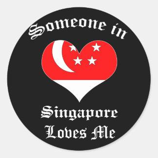 Singapore Runt Klistermärke