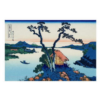 Sjö Suwa, vid Katsushika Hokusai Poster