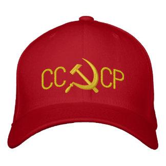Skäran för CCCP СерпиМолот & bultar ロシア Hatt