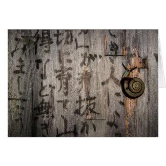 Snigeln postar Escargot på asiatisk Calligraphy Hälsningskort