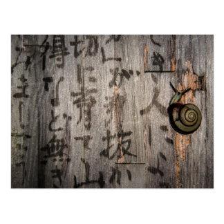 Snigeln postar Escargot på asiatisk Calligraphy Vykort