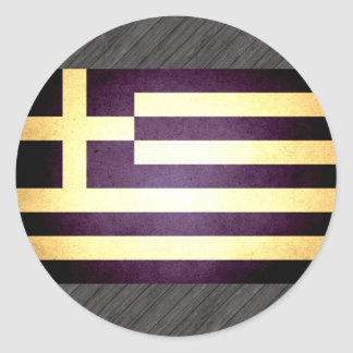 Sol kysst Grekland flagga Rund Klistermärke