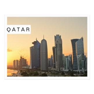 Solnedgång över Doha, qatarisk vitramvykort Vykort