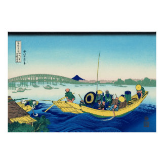 Solnedgång över Ryogokuen, vid Katsushika Hokusai Poster