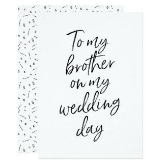 Som man har råd med till min broder på min 12,7 x 17,8 cm inbjudningskort