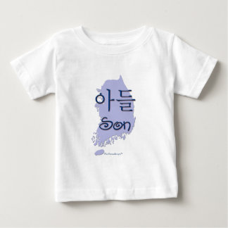 Son (korean) tee