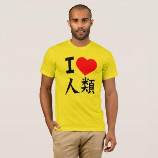 Sora älskar jag människa t shirt