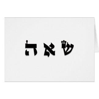Soulkompisar - 72 namn av guden hälsningskort