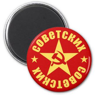 Sovjet bultar & skärastjärnaemblemen magneter