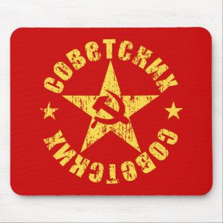 Sovjet bultar & skärastjärnaemblemen musmattor