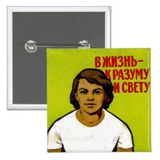 Sovjetisk familjpropaganda standard kanpp fyrkantig 5.1 cm