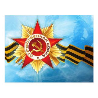 Sovjetisk segerdagvykort vykort