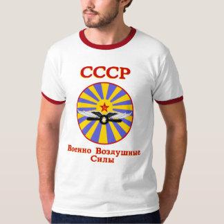 Sovjetiskt flygvapen tröjor