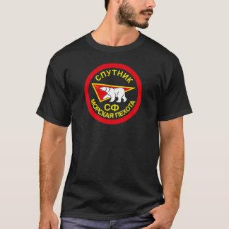 Sovjetiskt sjö- infanteri SPUTNIK Tee Shirt
