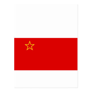 SRMakedonija zastava Vykort