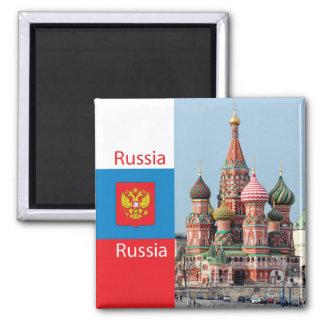 St. Basilikadomkyrka. Ryssland Magnet