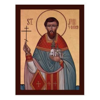 St John av det Chicago bönkortet Vykort