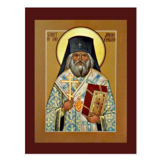 St John av det San Francisco bönkortet Vykort