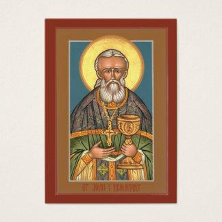 St John av Kronstadt det mini- bönkortet Visitkort