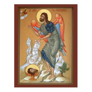St John föregångarebönkortet Vykort