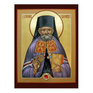 St.-Raphael av det Brooklyn bönkortet Vykort