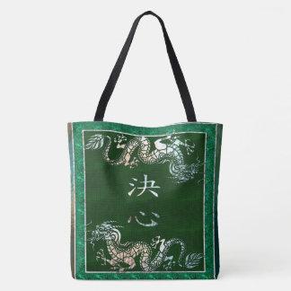 Stam- motiv för kinesisk drake tygkasse