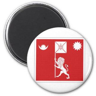 Standard Nepal royal Magnet