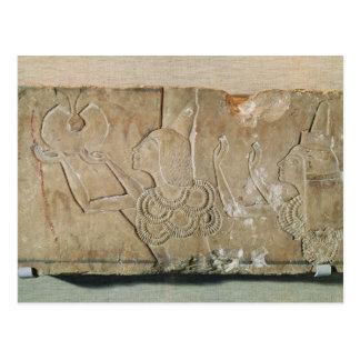 Stele som visar Ay och hans fru Teye Vykort
