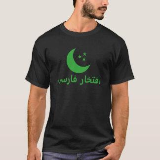 stolt perser för افتخارفارسی i perser t-shirt