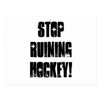 Stoppa att fördärva hockey som är tom vykort
