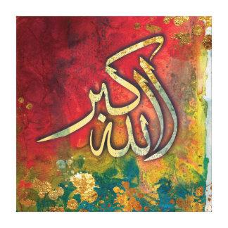 "STOR 24"" x 24"" Allah-u-Akbar - islamisk Canvastryck"