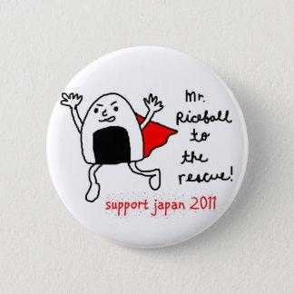 stötta japan 2011 - mr.riceball till räddingen standard knapp rund 5.7 cm