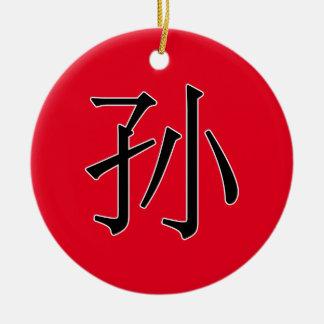 sūn - 孙 (sonsonen) julgransprydnad keramik